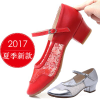 2017新款舞蹈鞋女士现代广场舞鞋搭扣网纱跳舞鞋软底