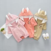 婴儿衣服男女宝宝春装爬爬服0-3个月新生儿卡通兔耳朵连体衣哈衣