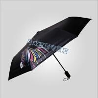 遇水变色雨伞变色斑马雨伞折叠个性创意黑胶防晒太阳伞男女士遇水开花遮阳 红色 变色斑马