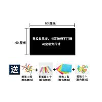 黑板墙贴家用挂式办公教学培训儿童磁性小白板贴粉笔写字板可移除 背胶黑板40*60厘米 标配