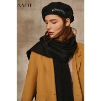 【券后�A估�r:156元】Amii�O��r尚�凸偶�羊毛��巾女2020冬季新款流�K披肩保暖��脖