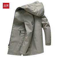 【限时抢购 到手价:179元】高梵男士时尚连帽风衣简约舒适