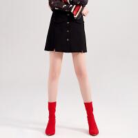 红袖纯色单排扣A字短裙