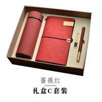 商务礼品定制LOGO纪念品公司企业活动毕业奖品员工实用开业礼盒装