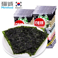包邮 韩国进口 海牌海苔16g*4包 紫菜片海苔卷包饭海苔休闲零食品