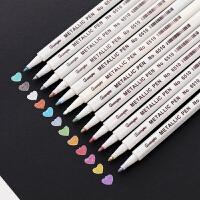 相册笔相片照片涂鸦笔DIY金属笔彩色笔记号笔油漆笔一套10支