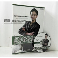 可货到付款!点菜师培训教程 徐宝良 6VCD(满500送U盘) 酒店餐饮企业学习光盘 光碟 讲座