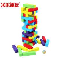【领券立减50元】米米智玩 早教儿童益智积木叠叠高 彩色叠叠乐层层叠亲子游戏玩具60块装活动专属
