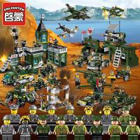 儿童益智拼插积木启蒙军事积木男孩玩具拼装坦克军团模型6-8-10岁