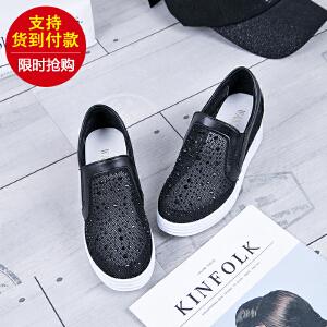 Mr.zuo2017夏季女土透气网鞋休闲鞋内坡跟白色网纱单鞋一脚蹬懒人鞋