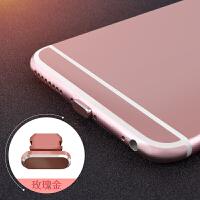 适用于手机防尘塞iPhone X苹果7p金属iPhone8充电口8Plus配件 苹果78X【玫瑰金】送4件赠品