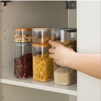厨房密封罐食品储物罐带盖塑料密封保鲜盒多用五谷杂粮收纳盒