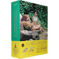 正版教学DVD光盘 瑜伽基础入门教程 景丽瑜伽普拉提斯 6DVD