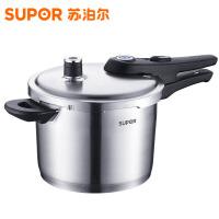 【当当自营】Supor 苏泊尔 蓝眼不锈钢节能压力锅24cm YW24L1