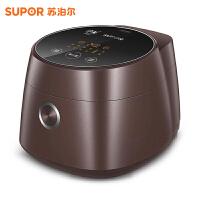 苏泊尔(SUPOR) CFXB40HC817-120 电饭煲电饭锅4L容量 精铁球釜IH电磁加热