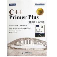 C Primer Plus(第6版)中文版(畅销30年C 必读经典教程全新升级,蔡学镛、孟岩、高博倾力推荐)