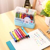 儿童印章可水洗水彩笔24色画画笔36色彩色笔绘画笔套装