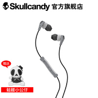SKULLCANDY METHOD(吗啡)手机线控带麦入耳式耳机 烟灰色