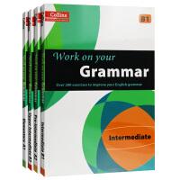 柯林斯攻破你的语法4册套装 英文原版书 Collins Work on Your Grammar A1 A2 B1 B2