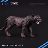 儿童仿真动物模型玩具动物套装 狮子 老虎 豹 狼