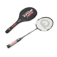 强力 羽毛球拍 控球型 成人业余初级训练拍 单支装 P201