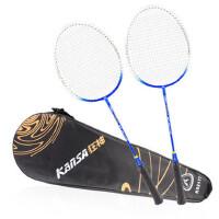 户外运动羽毛球拍 情侣套装2支装 羽毛拍双拍比赛羽毛球拍