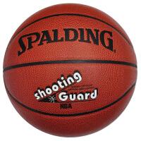 SPALDING斯伯丁 篮球74-101 室内室外 7号 PU篮球