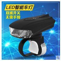 户外自行车灯感应前灯夜骑LED手电筒配件装备山地车强光usb充电单车灯