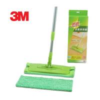 3MF5 思高合宜夹布拖平拖 超细纤维平板拖把