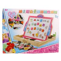 迪士尼白雪公主儿童磁性双面 女宝宝积木益智玩具画板