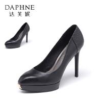 Daphne/达芙妮尖头高跟鞋浅口时尚女单鞋