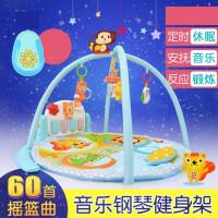 婴幼儿玩具 音乐钢琴圆形健身架玩具牙胶摇铃宝宝儿童早教益智生日礼物 儿童健身架