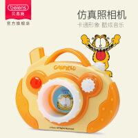贝恩施 儿童仿真音乐照相机玩具 带音乐快门声早教益智玩具儿童礼物