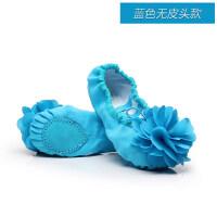 儿童舞蹈鞋软底芭蕾舞鞋女猫爪鞋幼儿练功鞋两底鞋练功瑜伽鞋