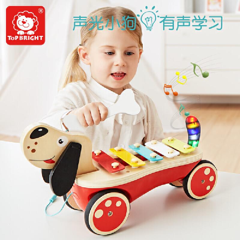 特宝儿 小狗拖拉敲琴宝宝手敲琴玩具1-3岁婴幼儿童敲打音乐玩具120333