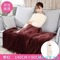 电热护膝毯 暖身毯电热垫 办公室小电热毯加热垫坐垫暖脚宝垫