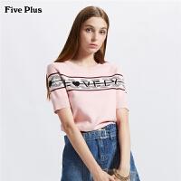 Five Plus女装字母套头针织衫女chic短袖上衣打底圆领百搭
