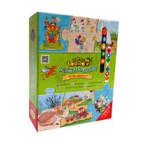 逻辑狗小学提升版第二阶段适合8岁以上儿童思维训练早教益智玩具