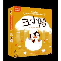 丑小鸭(精)/好好玩立体互动经典童话绘本