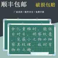 黑板田字格挂式家用教学双面磁性拼音儿童粉笔练字小黑板贴教师用