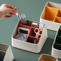 桌面收纳盒钥匙遥控器分格收纳办公桌文具杂物化妆品书桌整理盒子