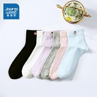 真维斯女装短筒袜 2021春装新款袜子 女士时尚简约提花糖果色短袜