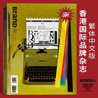 【送飘带】BranD杂志55期 国际品牌设计杂志 平面字体设计期刊书籍 摔跤吧字体:外文字体设计法
