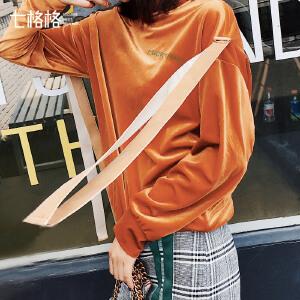 金丝绒卫衣女上衣中长款宽松韩版bf套头2017春秋季时尚潮新款外套