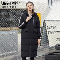 波司登(BOSIDENG)时尚运动休闲中长款连帽羽绒服女士撞色冬装外套