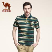 骆驼男装 夏季男士日常休闲短袖T恤衫 POLO风格条纹衬衫领体恤 潮