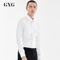 【GXG过年不打烊】GXG长袖衬衫男装 春季男士都市时尚商务修身白色休闲长袖衬衣男