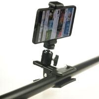 动感单车手机架 健身房跑步机圆管桌面金属夹子式手机平板云台支架HW