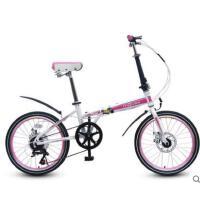 精美时尚户外公路自行车女式折叠自行车学生变速双碟刹男女款