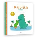 罗力小恐龙(含二册:《我和老爸》+《我想要个宠物嘛》,250万册畅销漫画家莉兹·克里莫暖心儿童绘本)